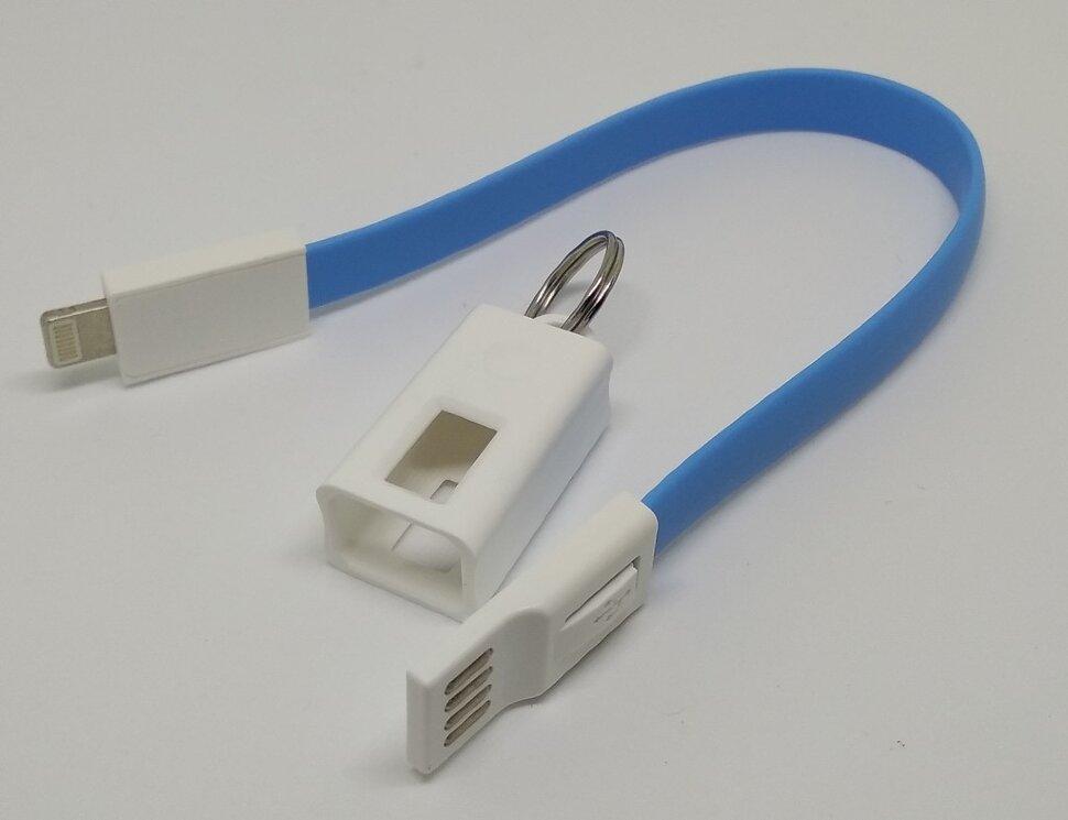 Usb Lightning Iphone брелок кабель зарядки и передачи данных
